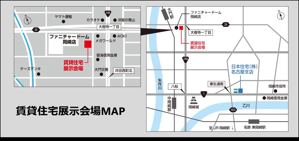 賃貸住宅展示会場MAP